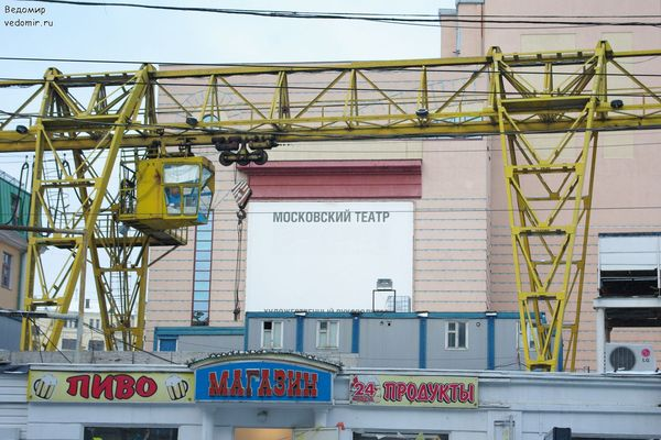 фотомосква первого ноября 2009