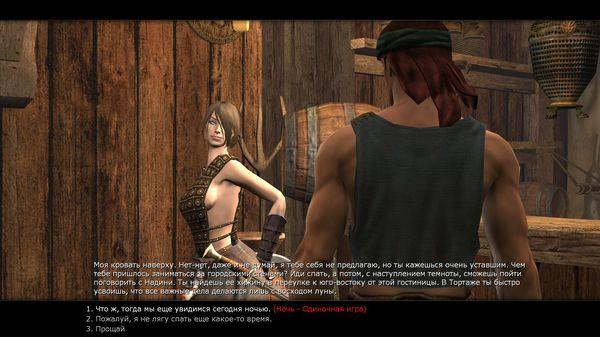 age of conan скриншоты