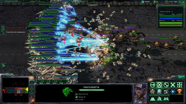 starcraft II nexus wars