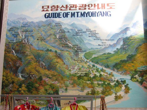 фотографии  путешествия в северную корею