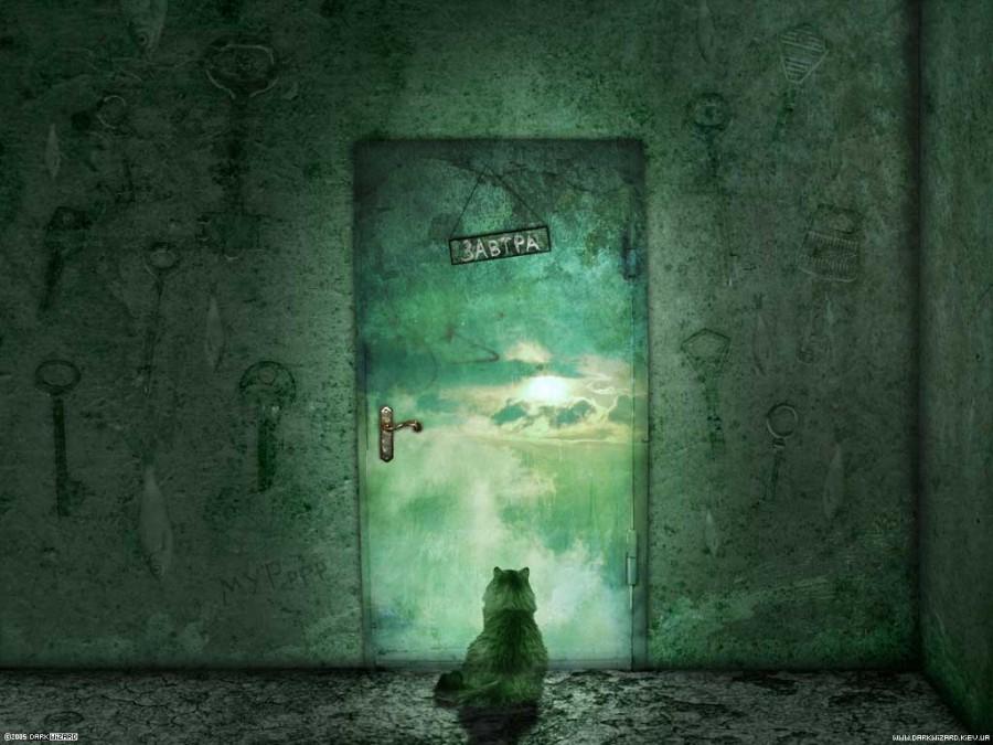 Что будет завтра неизвестно... (Tomorrow be Unknown)  darkwizard.kiev.ua