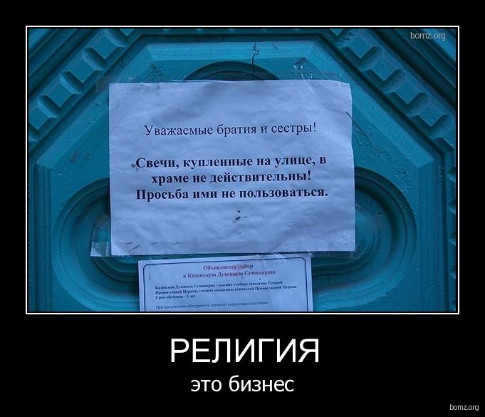 619800-2010.07.06-11.58.23-0ur1sfqhhicl