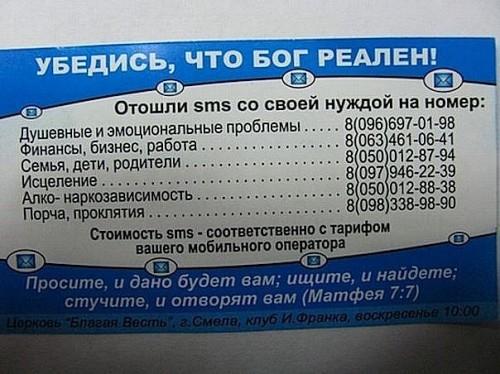 x_bd873d47