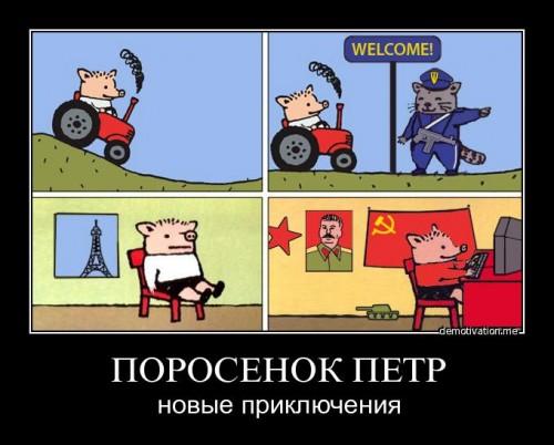 swin-peter-stalin
