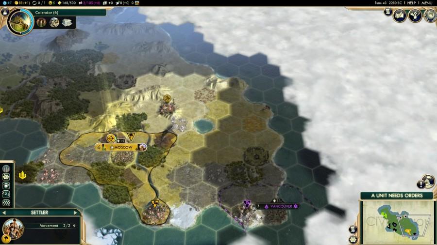 Начало великого пути России